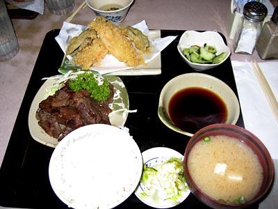 Teshima's Dinner