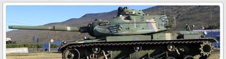 M60A1 Tank
