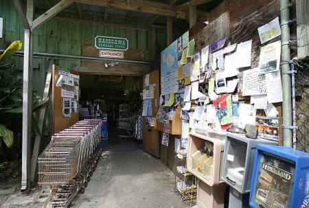Hasegawa General Store