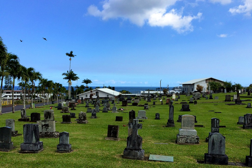Hilo Bay from the Veteran's Cemetery.