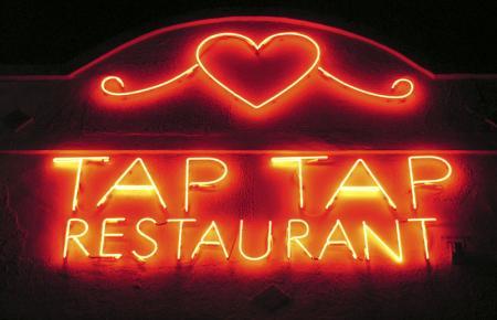 Tap Tap Hatian Restaurant